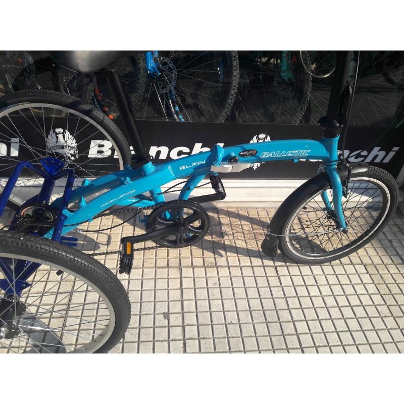 Χειροποίητη κατασκευή-μετατροπή αναδιπλούμενου ποδηλάτου 20' Dalavikas bikes