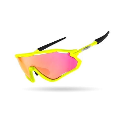Limar Vega yellow ποδηλατικά γυαλιά ηλίου Δαλαβίκας bikes