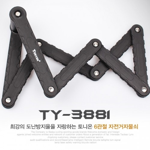 Κλειδαριά - TONYON . Model: TY3881.
