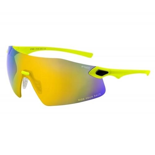 """Γυαλιά Ποδηλασίας R2 """"VIVID XL"""" - Κίτρινο Fluo Δαλαβίκας bikes"""