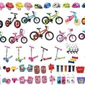 👉 Μεγάλη ποικιλία σε παιδικά ποδήλατα και παιδικά αξεσουάρ για τους μικρούς αναβάτες! 👉Ελληνικά ποδήλατα 🇬🇷Ballistic-Clermont! 👉On line αγορές: https://dalavikasbikes.gr/165-paidika-axesouar Ευχαριστούμε για την εμπιστοσύνη σας!
